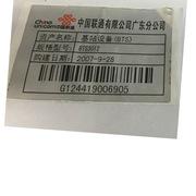 國產  啞銀不干膠標簽(8卷起訂) 65*45mm  2500張/卷