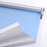 鑫輝 XH-CL-01 遮陽卷簾 1000*1000mm 隨機色 顏色可選需備注