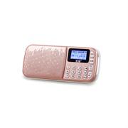 * 索愛 S-138 錄放音機 TF卡 插卡音箱 頻響范圍100 Hz--18 KHz 香檳金色