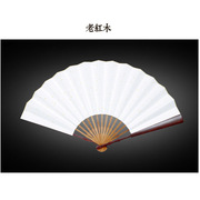 国产  银宣牌 宣纸折扇红木全芯 9寸