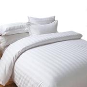 御乐 RK-FZ1817 定制酒店用1.8米双人全棉三公分缎条被套 250*240cm 白色