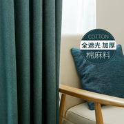 鑫輝 XH-BL1801 辦公布簾 1000mm*H 隨機色  顏色可選