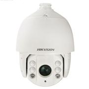 海康威视 DS-2CD7120IW-A 摄像机  白色 纸箱