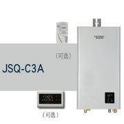 A.O.史密斯 JSQ20-C3A 燃气热水器 快速燃气热水器 灰色