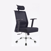 全德隆 CH-QDL-ZY01 必威app安卓椅 产品尺寸:650*680*1180-1280 黑色