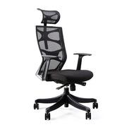 全德隆 CH-QDL-ZY02 必威app安卓椅 产品尺寸:650*680*1180-1280 黑色