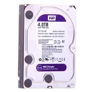 西部數據 WD40EJRX 監控硬盤 4T 銀色