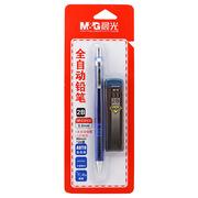 晨光 VMP0110 学生自动铅笔套装(1支铅笔+1盒笔芯) 0.5mm