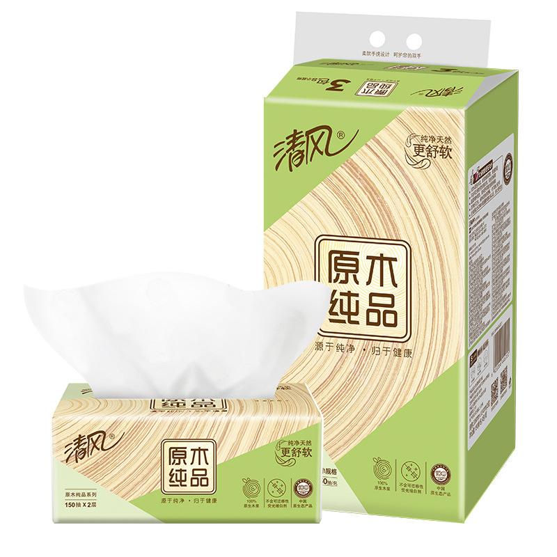 清风 BR46SCE1 抽纸 原木纯品 2层150抽软抽纸巾*4包 小规格 白色