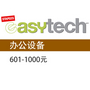 EASY TECH 2年必威app安卓设备601-1000延保服务