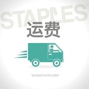 STAPLES 外地订单劳务费(80元)