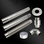 国产  海尔燃气热水器安装材料 含配件