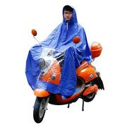 德維萊 DWL-123 單人加厚PVC防水凃層電動電瓶車摩托車雨披  藍色