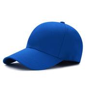 德维莱 DWL-068 全棉太阳帽广告棒球帽  蓝色