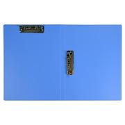 德維萊 DWL-089 雙強力A4夾子資料夾文件夾 文件袋資料冊收納盒 31×23.5×2CM 藍色