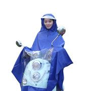 德維萊 DWL-122 透明大帽檐PVC防水凃層電動車騎行戶外加厚雨披  藍色