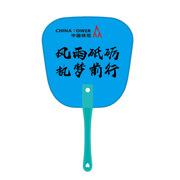 德維萊 DWL-271 PP塑料廣告扇 17×18CM 藍色