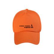 德維萊 DWL-263 純棉網格太陽帽  橙色