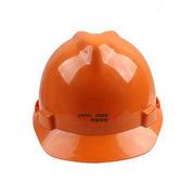 德維萊 DWL-309 經典V字型安全帽  橙色