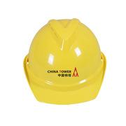 德維萊 DWL-308 透氣V字型安全帽  黃色