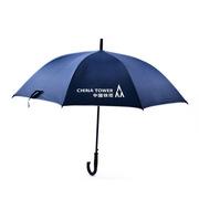 德维莱 DWL-238 双骨003直杆晴雨伞男女通用 60CM×8K 蓝色