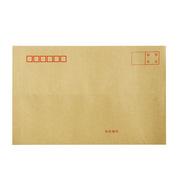 德维莱 DWL-593 100g牛皮纸7号信封 229×162mm 棕黄色