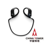 JBL E-jump 專業跑步運動無線藍牙耳機 驅動單元尺寸:10mm 黑色