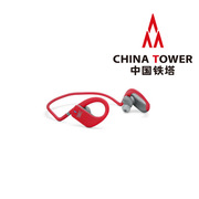 JBL E-jump 專業跑步運動無線藍牙耳機 驅動單元尺寸:10mm 紅色
