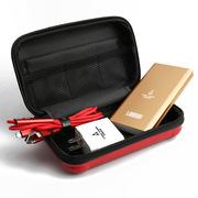 樂默 LDS-219 數碼旅行套裝 190*120*63mm 紅色