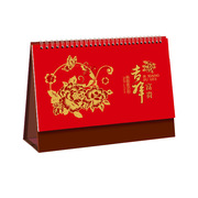 德维莱 DWL-858 大号中国红镶金皮架台历 富贵吉祥 240×173mm 红色