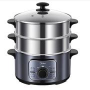 美的  多功能电蒸锅电煮锅 10L 黑灰色