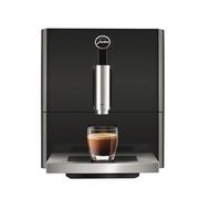 优瑞 Jura A1 全自动咖啡机 租赁服务 每月