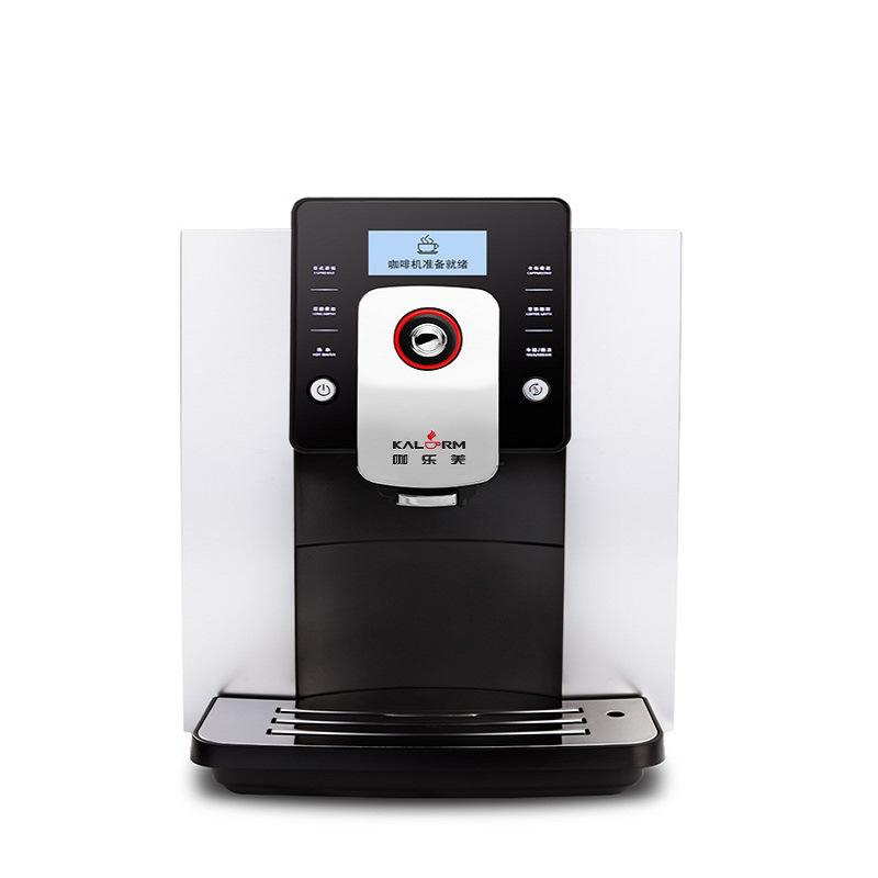 咖乐美 1601 全自动咖啡机 一键奶泡 租赁服务 每月
