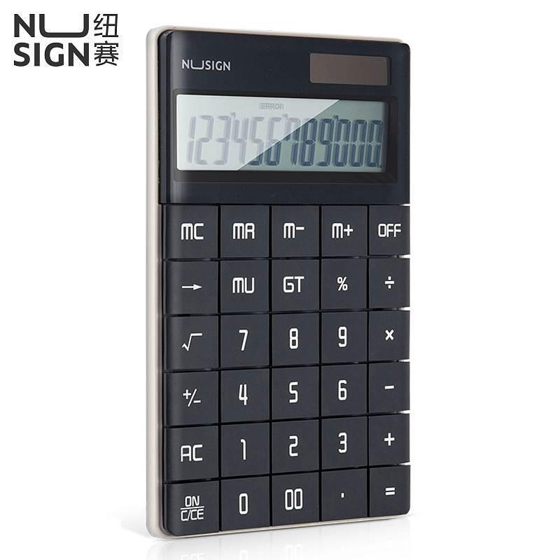 纽赛 NS041 桌面计算器 165*103*15mm 深灰色