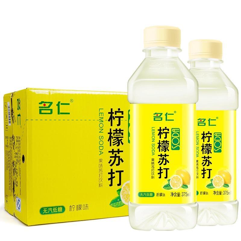 名仁 柠檬苏打水饮料 375ml*24
