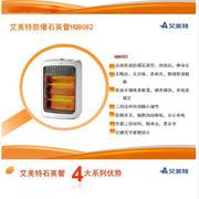 艾美特 Q8082 取暖器