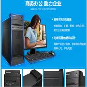 联想 启天M4550-B563 联想启天M4550-B563台式计算机(节能)I3-6100、4G、1TB、DVD光驱、19.5寸、集显 19.5寸 I3-6100、4G、1TB、DVD光驱、19.5寸、集显