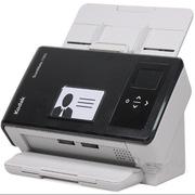 柯達 i1180 掃描儀 A4幅面饋紙式   每分鐘40頁雙面