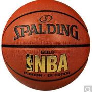?#20849;?#19969; 74-606 篮球 7号