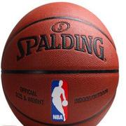 ?#20849;?#19969; 74-602 篮球 5号