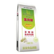 金龙鱼  多用途麦芯小麦粉 5kg