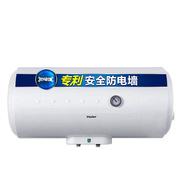 海尔 ES80H-HC(E) 电热水器 80L  台 (含安装)