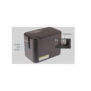億尚 YS-6666 打印機 116mm*193mm*140mm 銀灰色