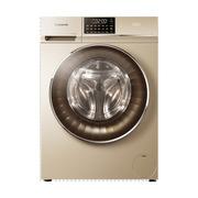 海尔 C1 U8G3 滚筒洗衣机   洗衣机*1