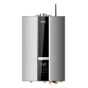 海爾 JSQ31-16M6S(12T) 燃氣熱水器   燃氣熱水器*1