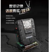 飞利浦 VTR8100 音频记录仪  黑色