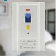 國產 10P 漏電保護器   臺 適用于空調