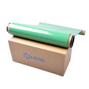 汇淼 SR-220G 专用色带 宽22cm,长100m 绿色 盒
