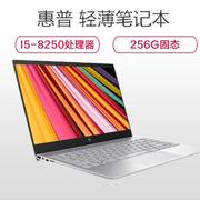 惠普 HP ENVY Latop 13-ad108TU 高端輕薄13寸 筆記本電腦(含原廠配件)