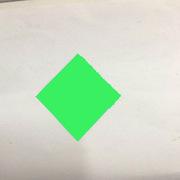 国产 300克铜版纸  菱形绿鎓 标签纸  菱形绿色  300克铜版纸 118*70mm